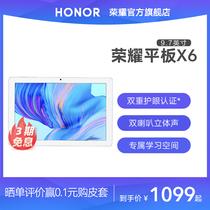 华为旗下荣耀平板电脑X69.7英寸麒麟芯片双重护眼认证官方旗舰正品