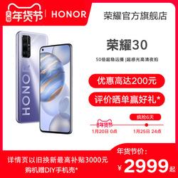 honor /荣耀30 985超稳远摄麒麟