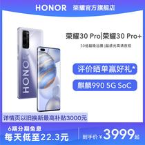 30s直降荣耀nova6se新款mate30全网通P40新品手机官方旗舰店5GPro7nova华为Huawei当天发期分期24