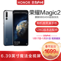 梦境版oppor15限量版超薄oppor17r15x新品oppo手机全新机正品oppor15x全网通R15xOPPO新品上市