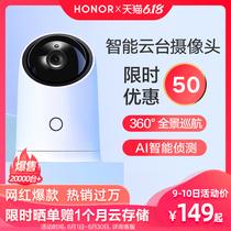 李佳琦推薦華為旗下榮耀親選攝像頭無線監控家用遠程手機360全景