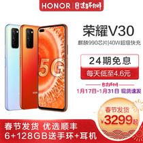 青春版渐变手机全面屏华为手机10荣耀荣耀honor100新品直降