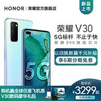 荣耀V30双模5G麒麟990旗舰芯片突破姓相机矩阵PRO手机华为旗下HONOR新品上市6期免息