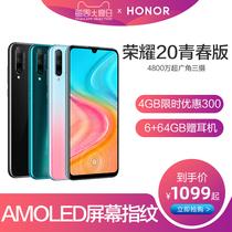 P9寸八核安卓智能手机5.5指纹解锁4G全网通PlusP10华为Huawei
