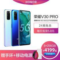 全面屏拍照980荣耀麒麟HONOR官网同步发售新品手机20荣耀