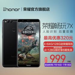 [低至999]华为honor/荣耀 畅玩7X全面屏正品官方旗舰智能手机