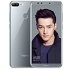 Full screen photo four thousand Yuan - Huawei honor / glory glory 9 youth version of the full screen phone 7x official flagship 8