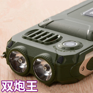 天科讯Q8手写大屏大声音大字电霸双手电筒看电视老人手机 TKEXUN多少钱  便宜价格_阿牛购物网