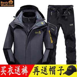 狼爪布莱特户外冲锋衣套装女三合一 男两件套冬季防水保暖登山服图片