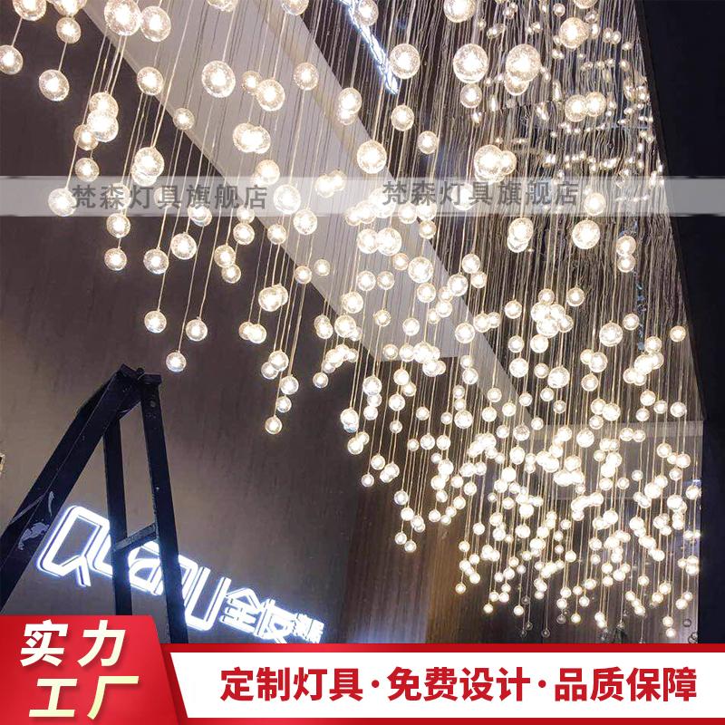 定制吧台晏会厅星空灯大型酒店大堂灯售楼部沙盘水晶工程创意吊灯