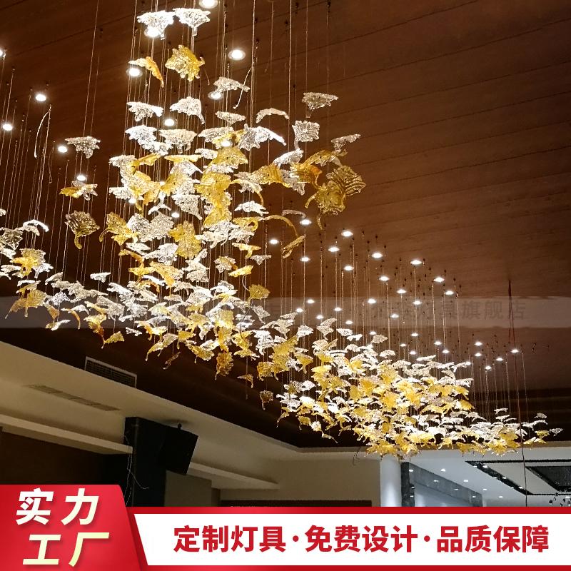 酒店大堂楼盘灯非标定制工程蝴蝶吊灯大型琉璃枫叶飘带艺术水晶灯
