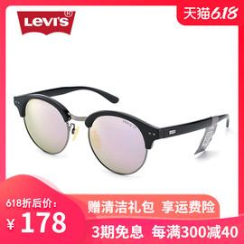 Levis李维斯复古太阳镜男圆半框偏光墨镜潮女开车驾驶眼镜LS98042图片