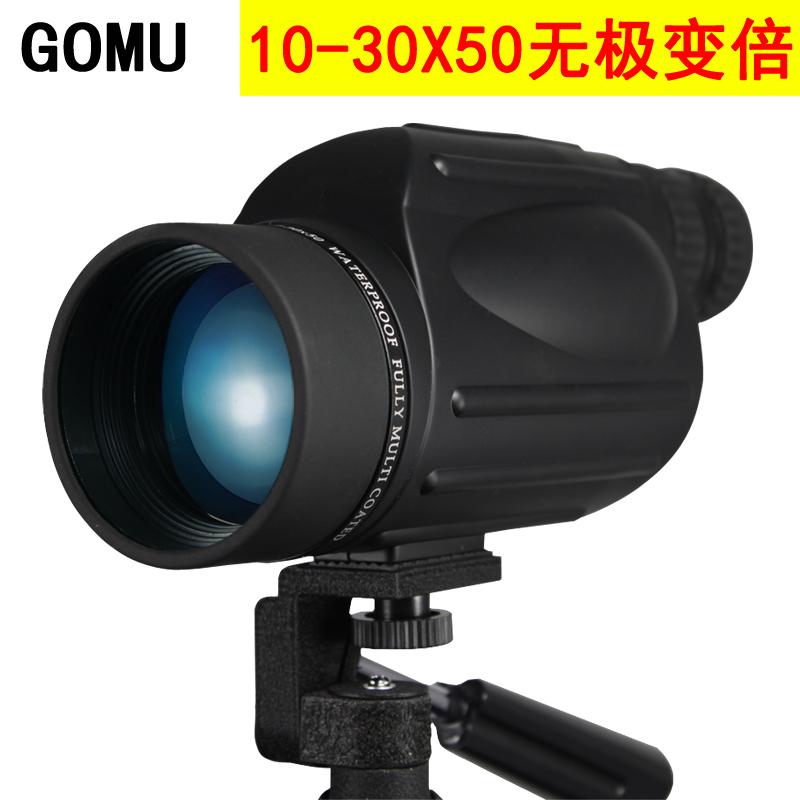 ?高牧观景单筒望远镜高倍高清变倍?非红外观靶镜望眼镜