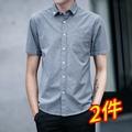 2021夏季新款男短袖韩版潮流服衬衫