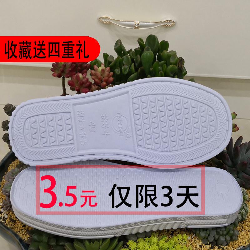 Различная обувь Артикул 587282993057