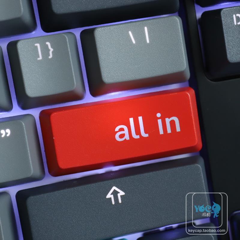 个性回车透光键帽 机械键盘键帽 all in红色Enter R2 2.25U大键位