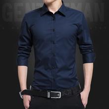 免烫黑衬衫男夏秋季长袖职业商务正装寸衫韩版修身西装白色衬衣服