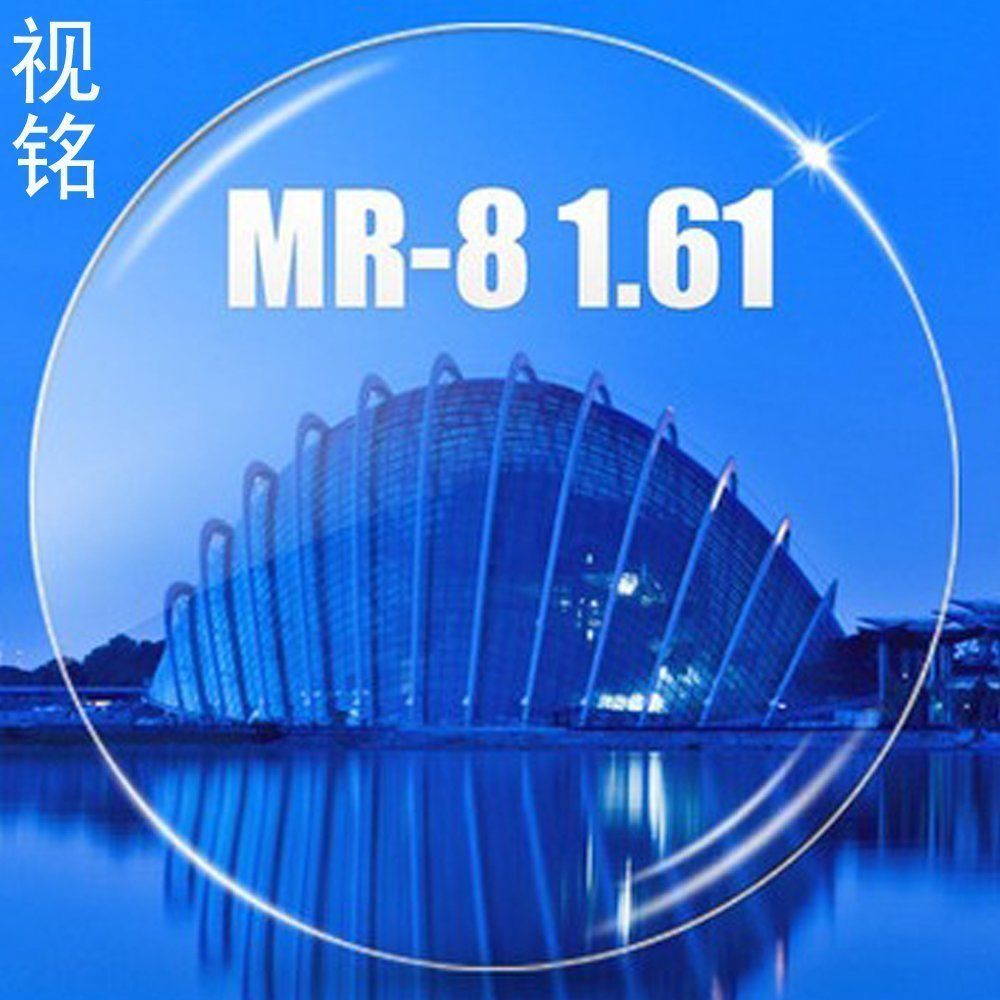 Shiming mr-8 lens with 1.61 refractive index is light, thin and clear, anti radiation, and can be equipped with gradually changing color glasses. It is super wear-resistant