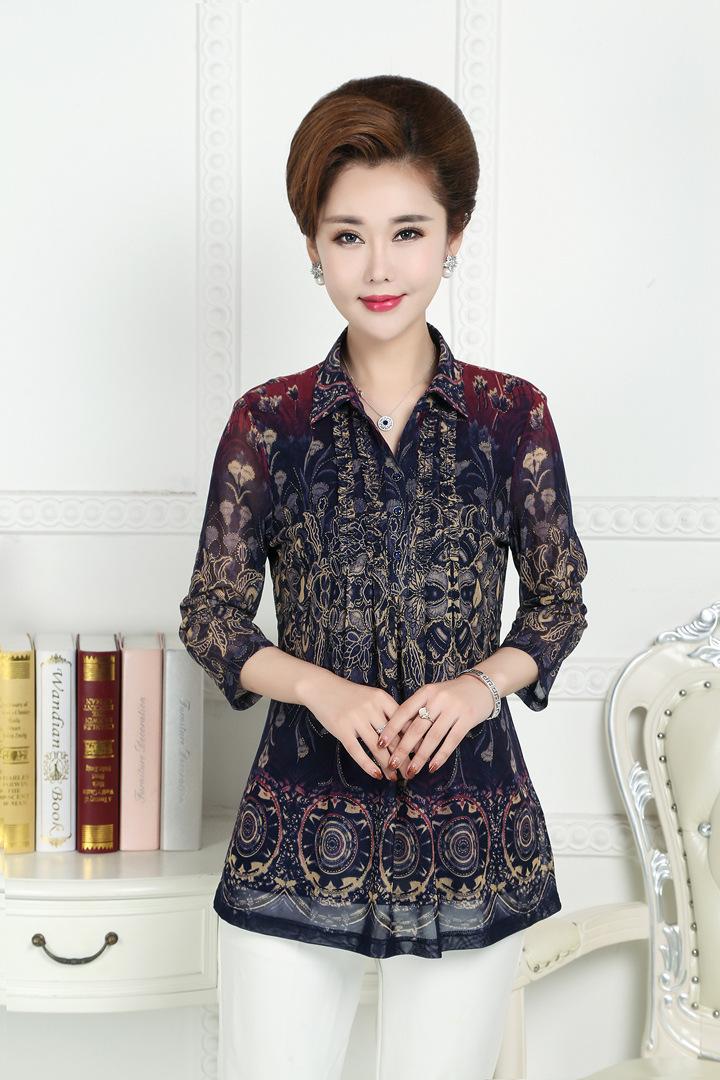 台湾网纱凯永上允钟爱一生柯茜佳中年妈女装竹语声依之乡大码衬衫