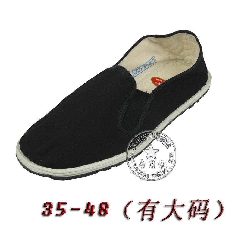 民路宝男懒汉鞋老板鞋劳保鞋48布鞋