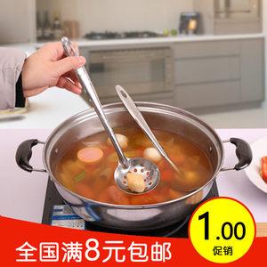 9.9包郵不銹鋼湯殼湯漏漏勺火鍋勺盛湯勺粥勺加厚不銹鋼火鍋勺子