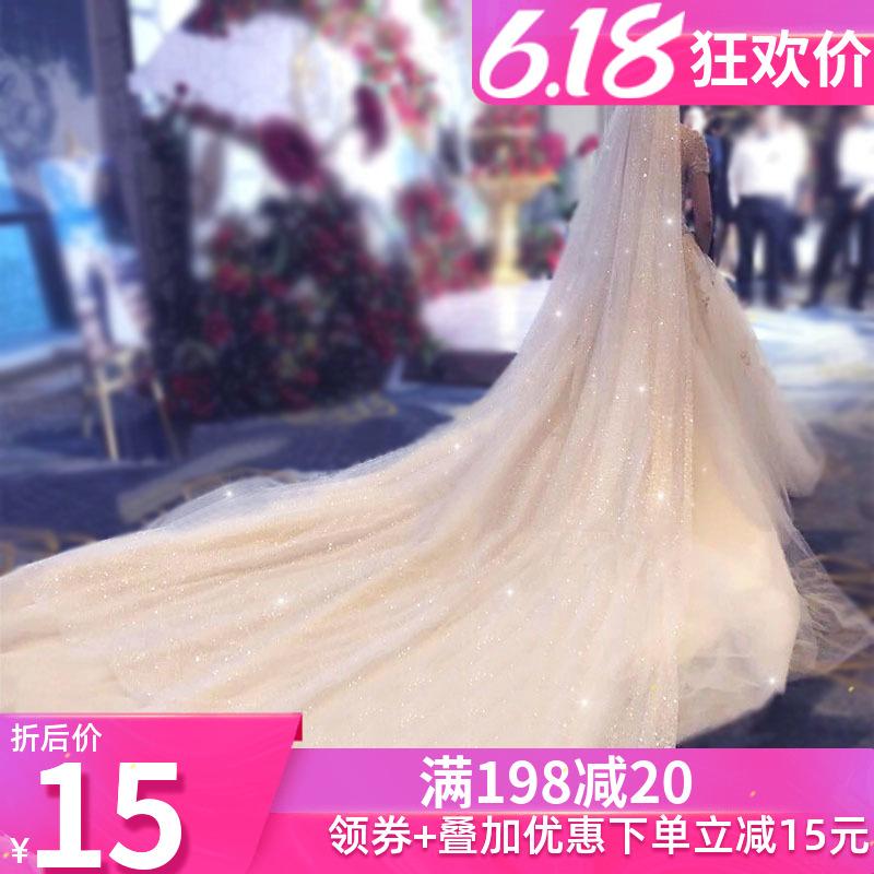 头纱新娘主婚纱星空头纱超仙森系头纱女新娘长款拖尾韩式结婚头纱