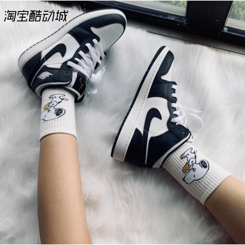 Air Jordan 1 mid AJ1中帮篮球鞋 黑曜石 554725-174 554724-174图片