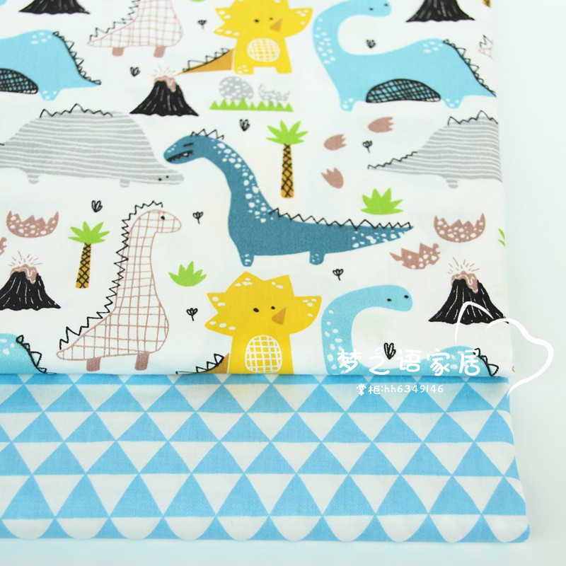 Ancient dinosaur cotton twill handmade cotton clothing curtain bed fabric processing