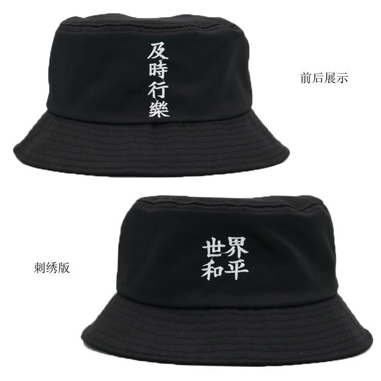 ulzzang帽子原宿世界和平渔夫帽男女夏潮牌个性街头嘻哈遮阳盆帽券后15.80元