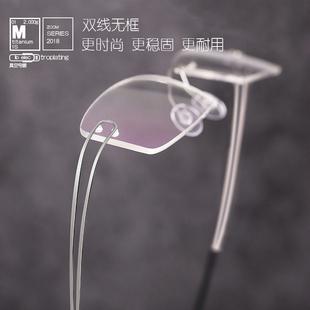 超轻纯β钛无框眼镜近视眼镜男款女眼睛框镜架眼镜框近视男女款