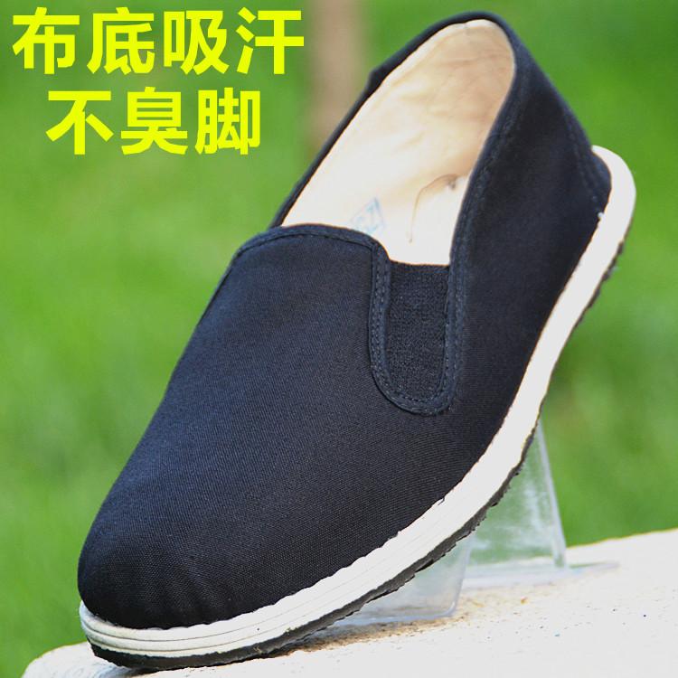民路宝老北京布鞋黑色军单大码男鞋