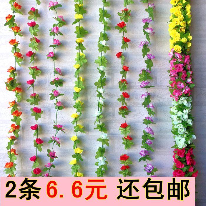 仿真小玫瑰花藤条长条蔓藤绢花假花房顶暖气管道装饰假花花链特价