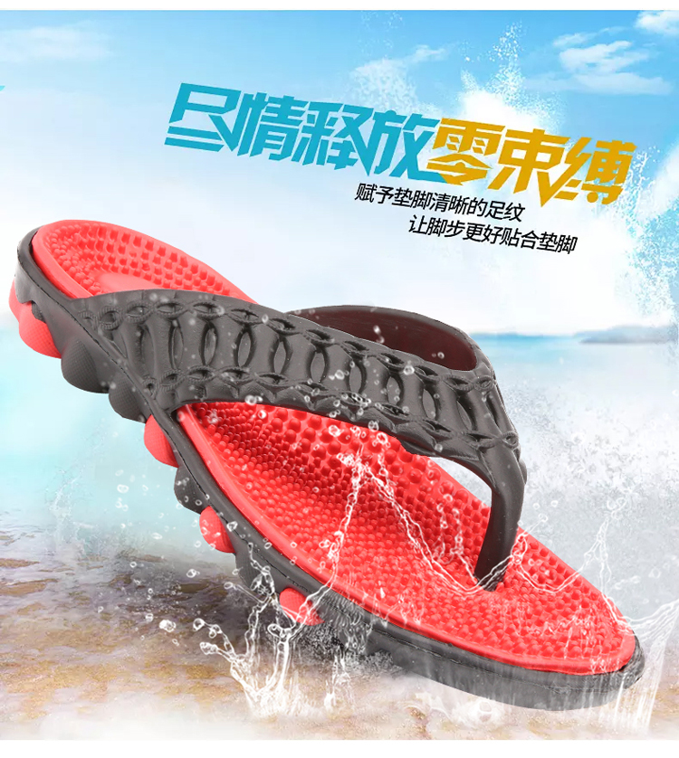 New mens beach shoes wear soft soled herringbone slippers massage soled sandals leisure flip flops for male students
