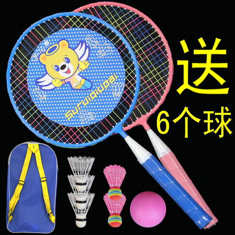 Спортивные игрушки для детей Артикул 587202306743