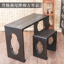古琴桌凳燕尾榫卯结构铁扇梅花烧桐古琴桌整套古琴桌七韵