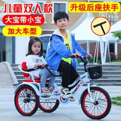 儿童三轮车脚踏车3-5-2-6岁大号双人可带人小孩宝宝带后斗脚蹬车