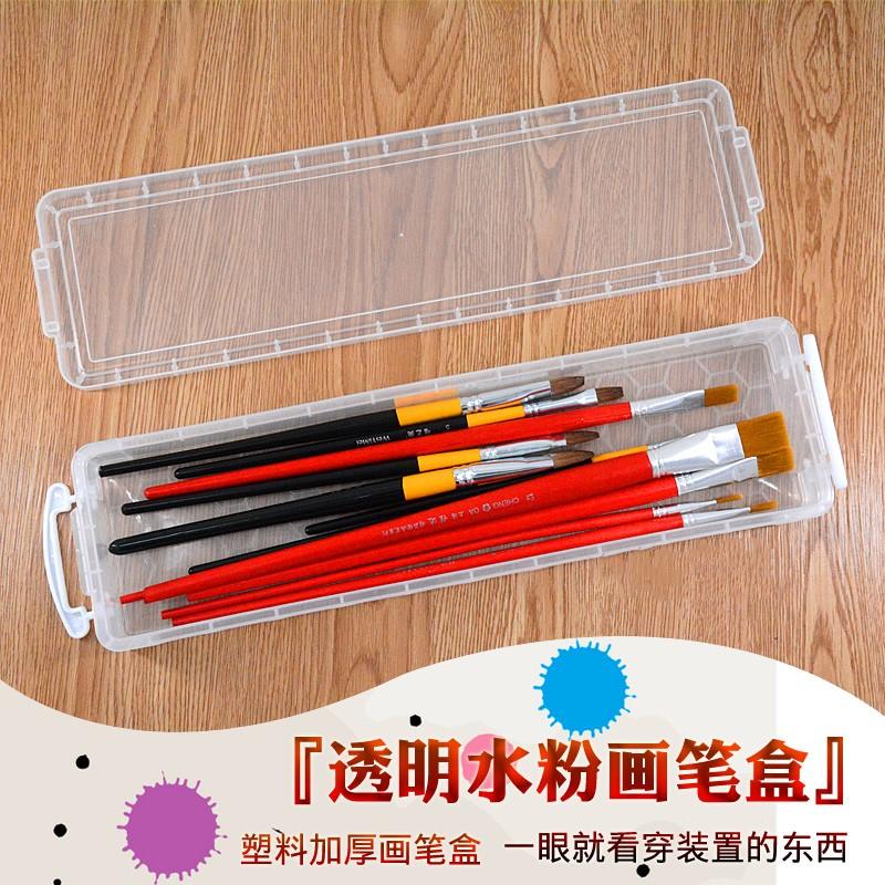 透明画笔毛笔收纳盒 水粉水彩油画笔长收纳盒美术工具盒 文具盒 Изображение 1