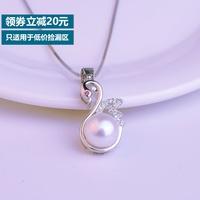 天鹅款天然单颗珍珠吊坠项链女 925纯银镶钻气质个性时尚项坠送礼