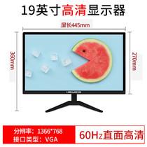 瀚达彩显示器19英寸LED显示器还有更大显示器可以下单价格优惠