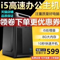 组装整机diy台式电脑主机高配电竞游戏吃鸡水冷2080RTX20709900KFi9宁美国度高配预售618