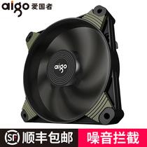 电脑风扇ARGB水冷散热器套装电竞游戏台式CPU一体式240120寒霜240R寒冰360RCORELIQUIDMAG微星MSI