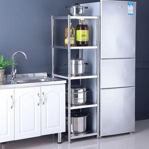不锈钢厨房置物架落地夹缝收纳架冰箱缝隙储物架五层微波炉锅菜架