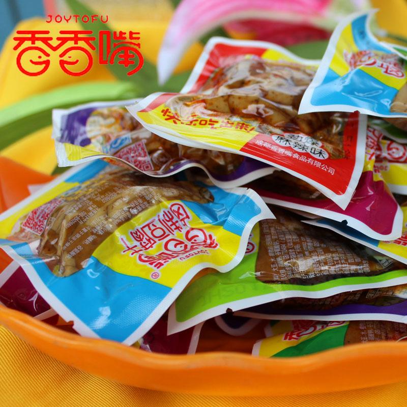 包邮四川特产香香嘴豆腐干散装500g混装卤制豆干小包装休闲零食