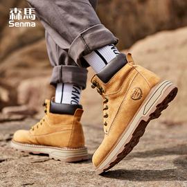 森马马丁靴男鞋冬季加绒加厚高帮英伦风新款工装靴保暖棉鞋短靴子图片