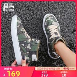 森马女鞋高帮鞋女新款冬季加绒保暖百搭韩版嘻哈潮流迷彩休闲板鞋
