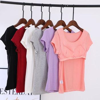 带胸垫T恤女士莫代尔短袖纯色百搭夏季薄款家居免穿文胸打底衫