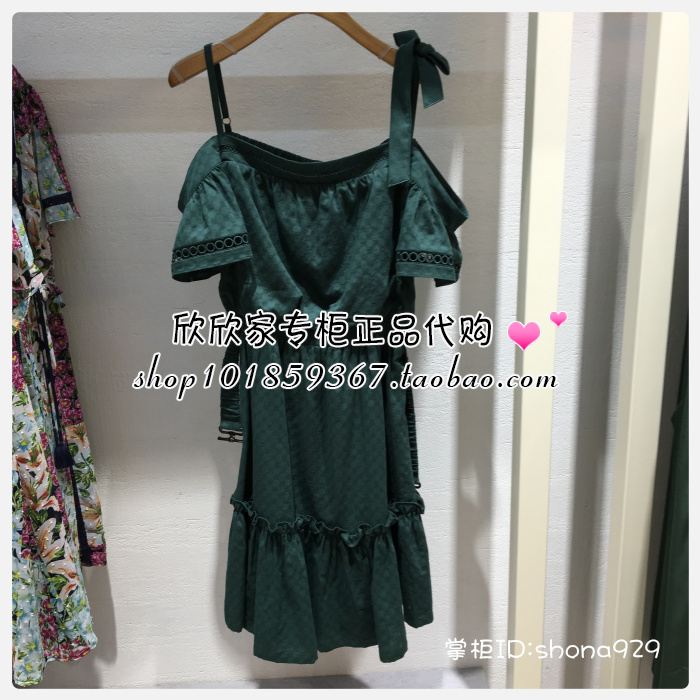 ROEM 18年夏正品国内代购斜肩层次蛋糕连衣裙RCOW82604M OW82604M