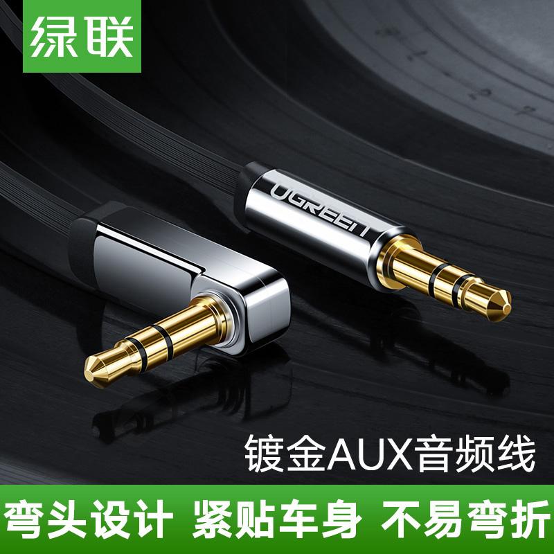 �G� AV119 ��daux音�l�3.5mm公��公手�C汽�音���B接���~��X�^戴式耳�C通用插�^�O果音�l�出��p�^
