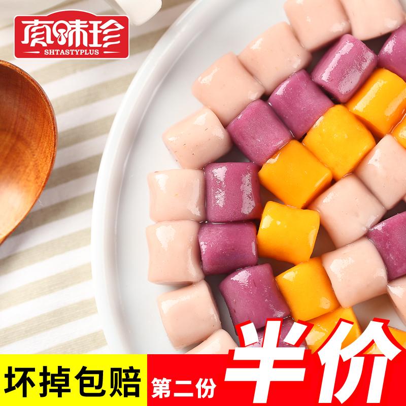 Истинный вкус ручная работа Большой таро десерт сырье состав Тайвань Знакомьтесь свежие таро пельмени 500г мгновенный фрикадельки