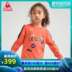 【19新品】乐卡克法国公鸡字母印花圆领套头衫儿童CY-1611193J